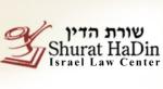 Shurat HaDin. 4 PNG