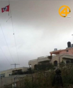 Nazi Flag 2 Beit Umar Oct 20 2013