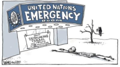 UN emergency room
