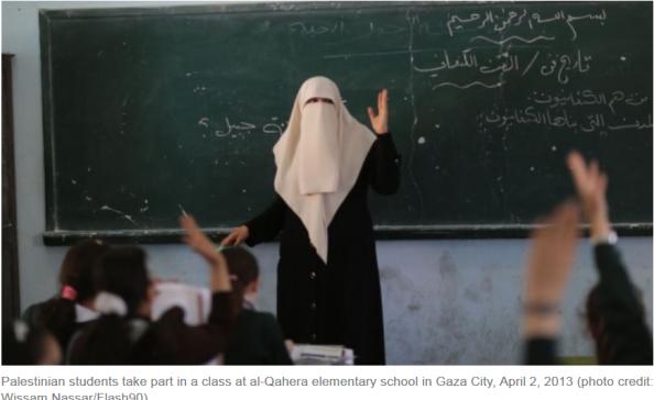 Gaza school.2PNG