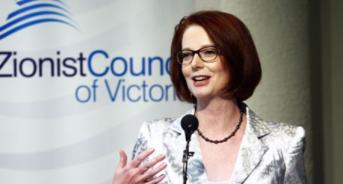 Gillard prize