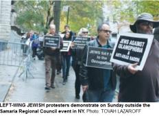 Jewish Protestors