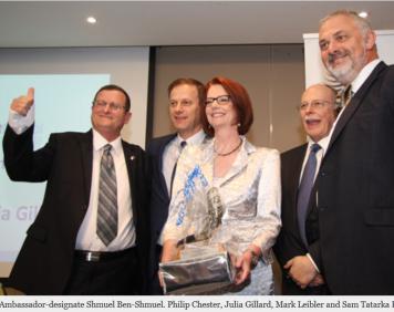 Julia Gillard Jerusalem Prize