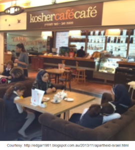 Kosher cafe