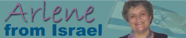 Arlene banner