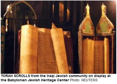Iraqi Torah scrolls