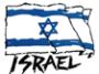 Israel Arlene tiny