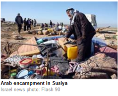 Susiya Arab camp