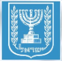 Israel coat of arms tiny