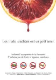 oxfam anti israelposter